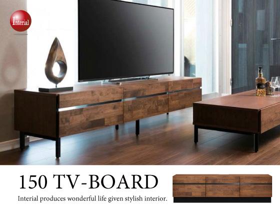 幅150cm・天然木ウォールナット製テレビボード(完成品)開梱組立設置サービス付き