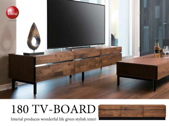 幅180cm・天然木ウォールナット製テレビボード(完成品)開梱組立設置サービス付き