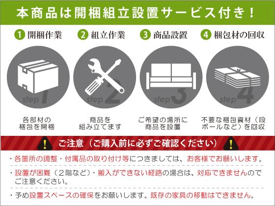 幅180cm・ブラック光沢テレビボード(完成品)開梱組立設置サービス付き