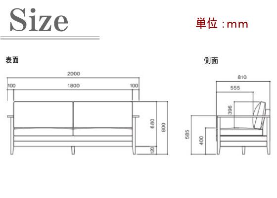 幅200cm・本革&天然木ウォールナット製・3人掛けソファー(完成品)