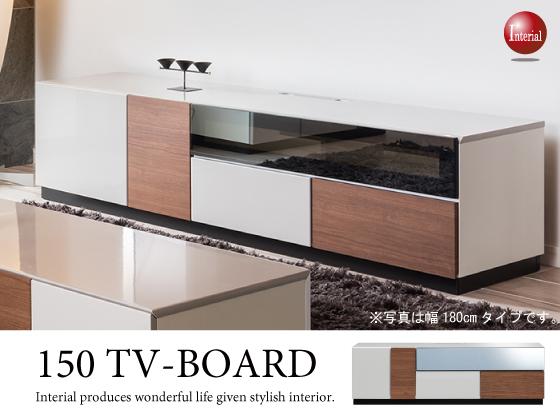 幅150cm・幾何学デザインTVボード(完成品)開梱設置サービス付き【完売しました】