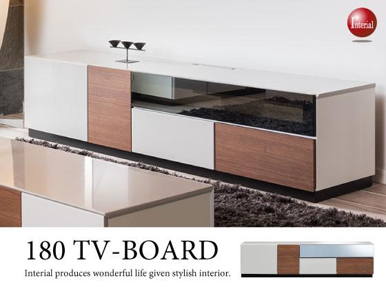モダン幾何学ウッドデザイン・幅180cmテレビボード(完成品)※開梱設置サービス対応