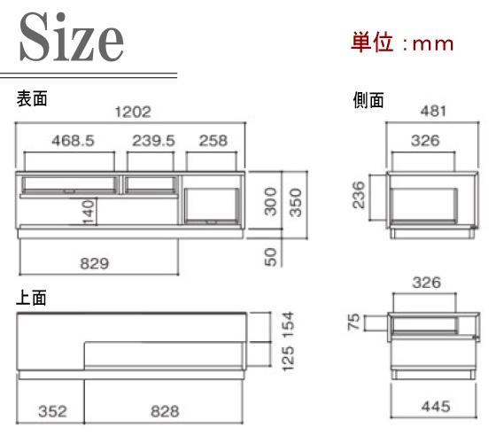 モダン幾何学ウッドデザイン・幅120cmリビングテーブル(完成品)※開梱設置サービス対応