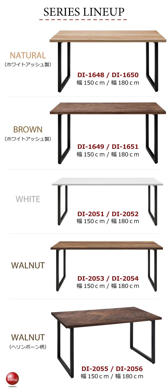 幅180cm・天然木ウォールナット無垢製ダイニングテーブル・開梱組立設置サービス付き