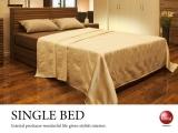 収納&コンセント付き・天然木ウォールナット製シングルベッド(開梱組立設置サービス付き)