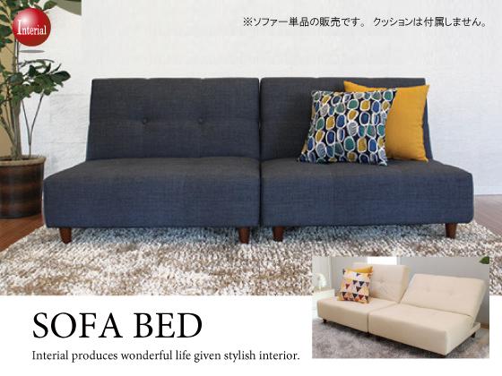 4WAYスタイル・ファブリック製ソファーベッド(セパレート可能)ブルー【完売しました】