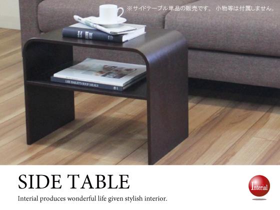 天然木オーク製サイドテーブル(完成品)ダークブラウン