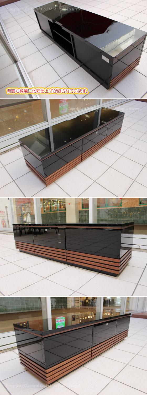 鏡面光沢ブラック&天然木ウォールナット製テレビボード(幅150cm・完成品)
