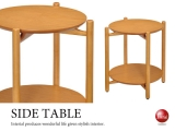 天然木オーク突板・丸型サイドテーブル(直径40cm)ナチュラル