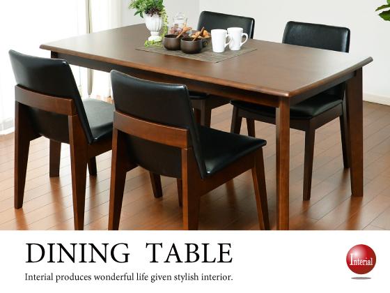 天然木無垢材製・幅150cmダイニングテーブル【完売しました】
