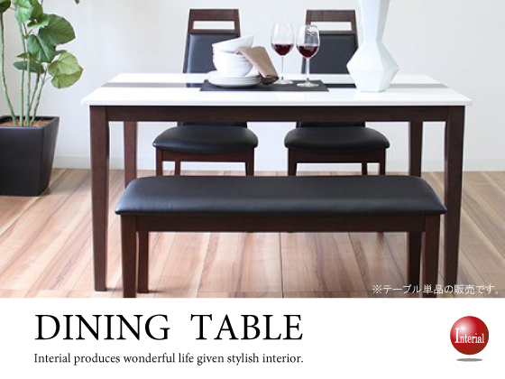 幅135cm・光沢ホワイト天板ダイニングテーブル
