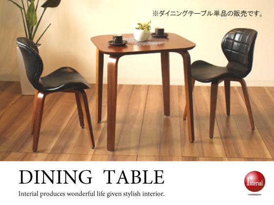 幅70cm・天然木ウォールナット製カフェテーブル(正方形)