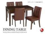 シンプルデザイン・幅115cmダイニングテーブル(ブラウン)