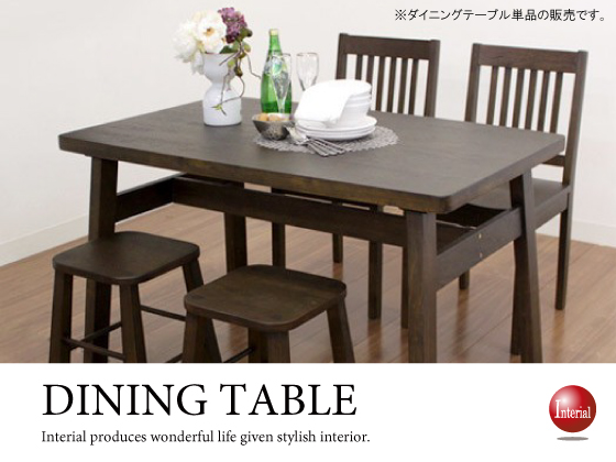 北欧カントリーテイスト・天然木ラバーウッド製ダイニングテーブル(幅120cm)ダークブラウン【完売しました】