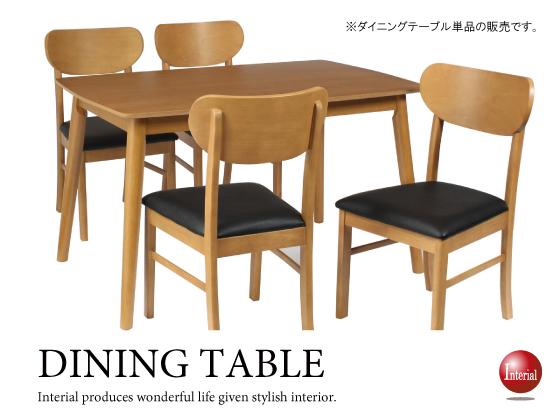 天然木製シンプルデザイン・幅120cm食卓テーブル(ナチュラル)