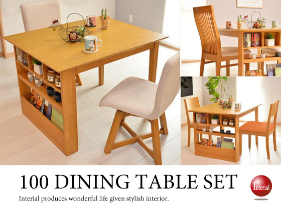 幅100cm・天然木アッシュ製テーブル&チェア2脚セット
