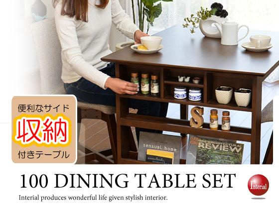 幅100cm・天然木ウォールナット製テーブル&チェア2脚セット