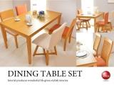 チェア4脚付き!天然木製・幅135cmダイニングテーブルセット(ナチュラル)