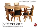 天然木製・幅135cmダイニングテーブル(ナチュラル)