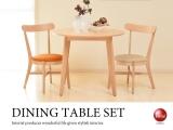 幅60/75/90cm・伸張式円形テーブル&チェア2脚セット