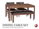 チェア2脚&ベンチ付き!幅135cmダイニングテーブルセット(ウォールナット)