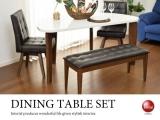 回転チェア2脚&ベンチ付き!ホワイト光沢ダイニングテーブルセット(幅150cm半円)ブラウン