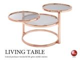 ハイデザイン・ガラス製リビングテーブル