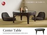 アジアンテイスト・ラタン製リビングテーブル(直径75cm)ブラックウォッシュ