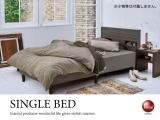 マットレス一体型・棚付きシングルベッド(ボンネルコイル)ダークブラウン