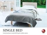 マットレス一体型!アジアンテイスト・ラタン製シングルベッド