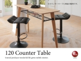 幅120cm・天然木アッシュ製カウンターテーブル(棚板付き)