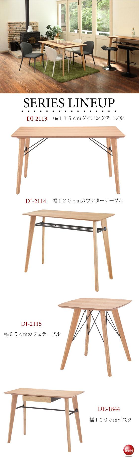 幅65cm・天然木アッシュ製カフェテーブル(正方形)