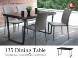 強化ガラス&ウォールナット天板・幅135cmダイニングテーブル