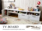 木目調カントリーテイスト伸長式テレビボード・ホワイト(幅120cm〜215cm)