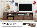 木目調カントリーテイスト伸長式テレビボード・ブラウン(幅120cm〜215cm)
