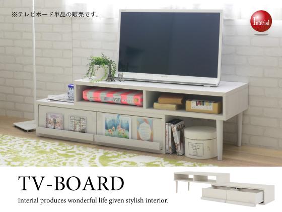 幅105~190cm・伸張式テレビボード(平面&コーナー両用)ホワイト