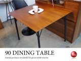 天然木ウォールナット突板&ブラックアイアン・幅90cmダイニングテーブル(正方形)