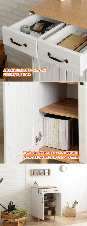 389b84b6cb かわいい収納家具キャビネット(白 ホワイト)が激安&送料無料