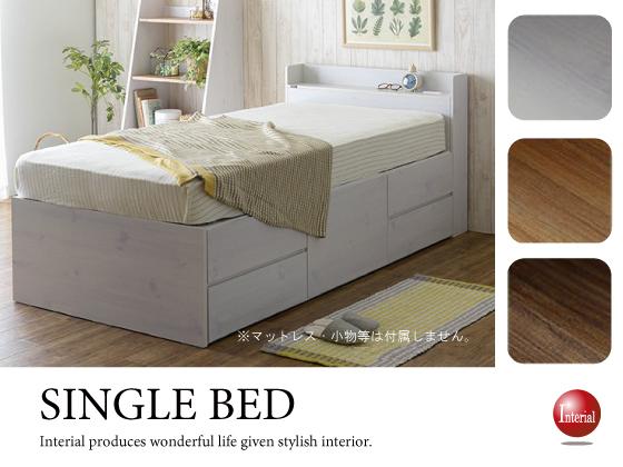 引き出し&床板下収納付き・シングルベッド(収納3分割/ハイタイプ)