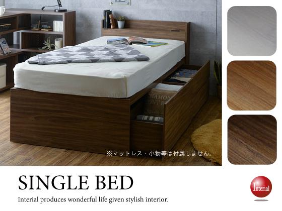引き出し&床板下収納付き・シングルベッド(収納2分割/ハイタイプ)