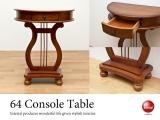天然木製バロック調・コンソールテーブル(完成品)
