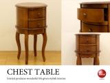 天然木製バロック調・ラウンドサイドテーブル