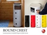 コンポニビリRチェスト4段タイプ(デザイナーズ家具・リプロダクト)完成品