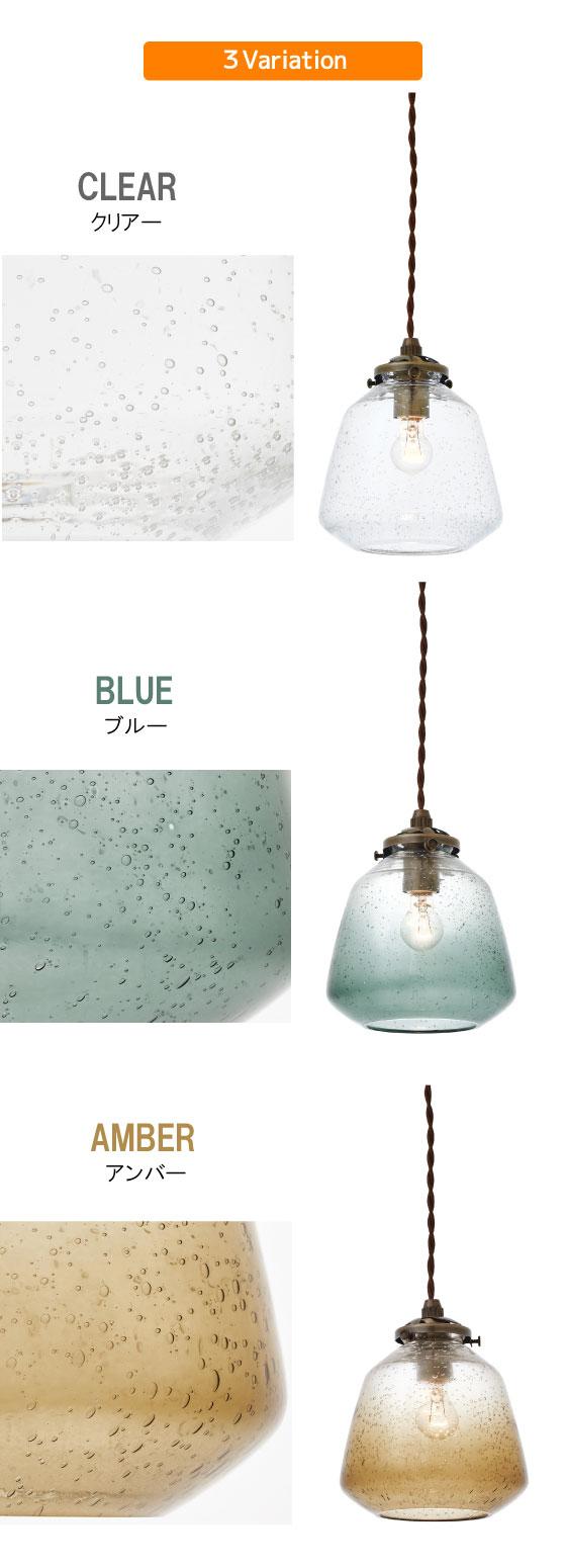 グラデーションバブルガラス・ペンダントライト(1灯)LED対応