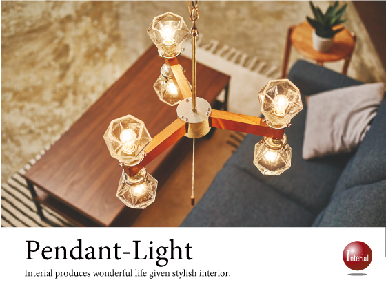 ジュエリーデザイン・ガラス製ペンダントライト(6灯)LED対応