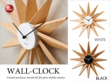 太陽モチーフ・インテリア壁掛け時計(音なしスイープ針)