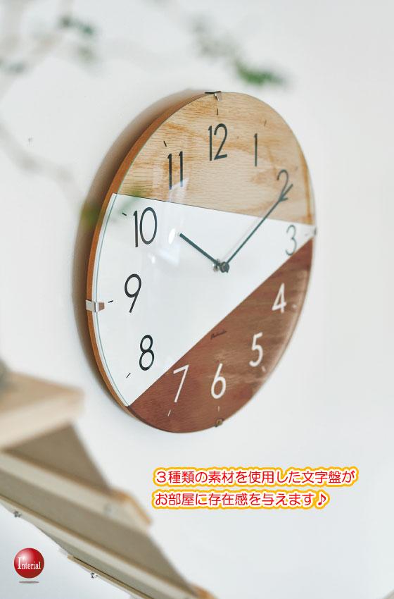 異素材ミックス・壁掛け電波時計