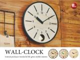 ポップデザイン・壁掛け振り子時計