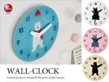 アニマルダンサーズ・壁掛け時計(音なしスイープ針)