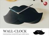 ひげモチーフ・壁掛け時計